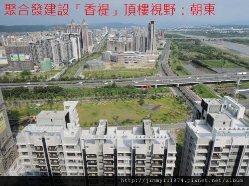 [竹北水岸] 聚合發建設「香禔」(大樓)頂樓景觀 2013-07-29 003