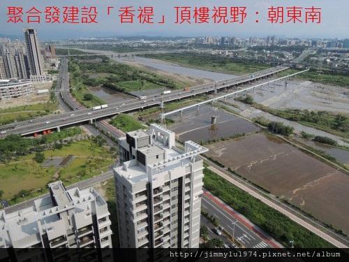 [竹北水岸] 聚合發建設「香禔」(大樓)頂樓景觀 2013-07-29 004