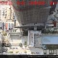 [竹北水岸] 聚合發建設「香禔」(大樓)頂樓景觀 2013-07-29 007