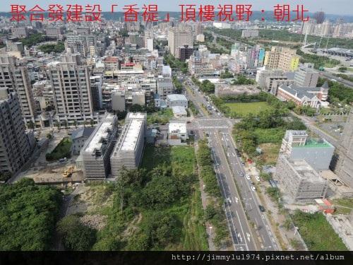 [竹北水岸] 聚合發建設「香禔」(大樓)頂樓景觀 2013-07-29 009