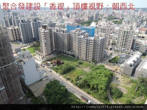 [竹北水岸] 聚合發建設「香禔」(大樓)頂樓景觀 2013-07-29 008