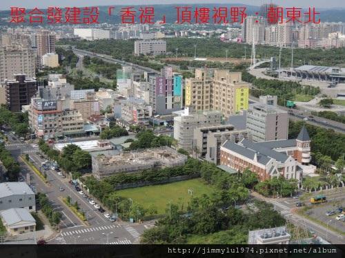 [竹北水岸] 聚合發建設「香禔」(大樓)頂樓景觀 2013-07-29 011