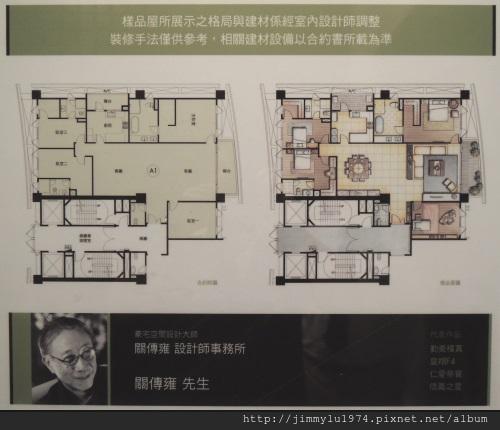 [竹北高鐵] 國泰建設「Twin Park」(大樓)樣品屋100坪4房 2013-08-02 001