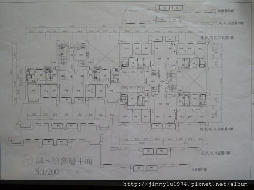 [頭份國中] 泰品建設「兆德上品硯」(大樓) 2013-08-12 003.jpg