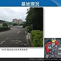 [新竹明湖] 遠雄建設「御莊園」(大樓) 基地簡介 2013-08-12 004