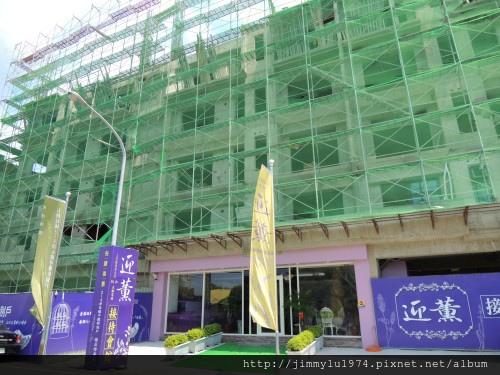 [竹南海口] 庭歡建設「迎薰」(大樓) 2013-08-09 001.jpg