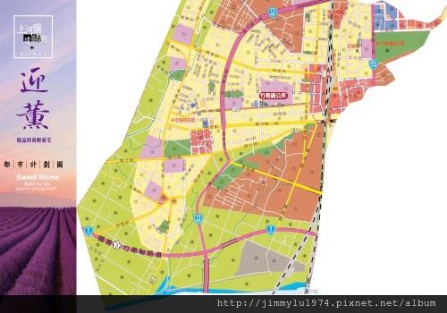 [竹南海口] 庭歡建設「迎薰」(大樓) 2013-08-15 003 竹南都市計劃圖