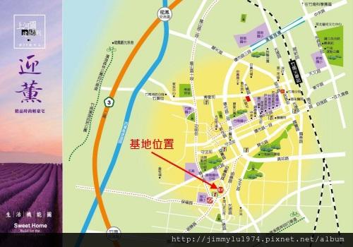 [竹南海口] 庭歡建設「迎薰」(大樓) 2013-08-15 002 基地位置圖