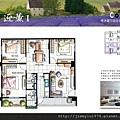 [竹南海口] 庭歡建設「迎薰」(大樓) 2013-08-15 007 基地1 C戶家配參考圖