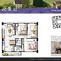 [竹南海口] 庭歡建設「迎薰」(大樓) 2013-08-15 014 基地2 K戶家配參考圖