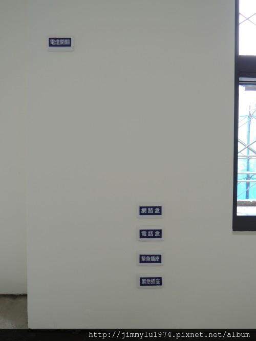 [竹北台元] 元創開發「原摺」上樑暨工地實景 2013-08-23 050.jpg