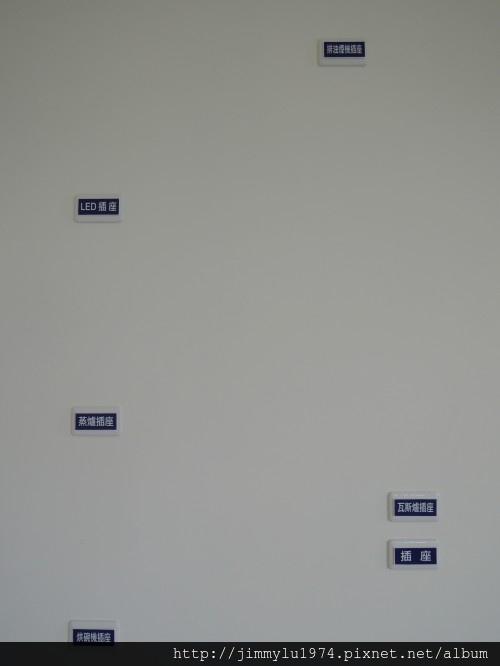 [竹北台元] 元創開發「原摺」上樑暨工地實景 2013-08-23 052.jpg