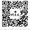 [新竹北門] 展藝建設「問鼎苑」(大樓) QRCode 2013-08-27