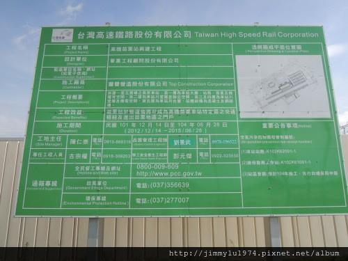 [苗栗高鐵] 友鈞建設「豐富邑」(部分電梯透天) 2013-08-28 048.jpg