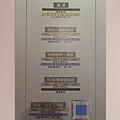 [新竹明湖] 晨寶建設「晨寶本事」(投套大樓)模型,建材,平面 2013-09-05 026.jpg
