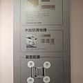 [新竹明湖] 晨寶建設「晨寶本事」(投套大樓)模型,建材,平面 2013-09-05 024.jpg