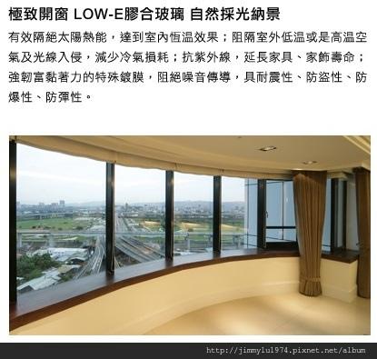 [新北三重] 宏群國際「宏群富鼎」2013-09-10 037.jpg