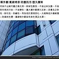 [新北三重] 宏群國際「宏群富鼎」2013-09-10 035.jpg