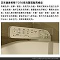 [新北三重] 宏群國際「宏群富鼎」2013-09-10 040.jpg