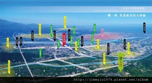 [新埔義民] 大郁開發「墅自慢」(電梯透天) 2013-09-14 004