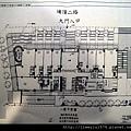 [新竹光埔] 豐邑建設「雲智匯」(辦公大樓) 2013-10-08 003.JPG
