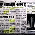 [新竹光埔] 豐邑建設「雲智匯」(辦公大樓) 2013-10-08 008.JPG