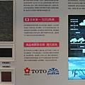 [竹北縣三] 潤隆建設「迎國賓大悅」(大樓) 2013-10-15 016.jpg