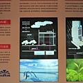 [竹北縣三] 潤隆建設「迎國賓大悅」(大樓) 2013-10-15 017.jpg
