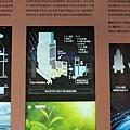 [竹北縣三] 潤隆建設「迎國賓大悅」(大樓) 2013-10-15 018.jpg