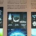 [竹北縣三] 潤隆建設「迎國賓大悅」(大樓) 2013-10-15 019.jpg
