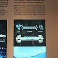 [竹北縣三] 潤隆建設「迎國賓大悅」(大樓) 2013-10-15 020.jpg
