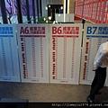 [竹北縣三] 潤隆建設「迎國賓大悅」(大樓) 2013-10-15 021.jpg