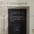 [竹北高鐵] 大城建設「大城有德」(大樓) 2013-10-17 011.jpg
