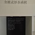 [竹北高鐵] 大城建設「大城有德」(大樓) 2013-10-17 012.jpg
