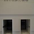 [竹北高鐵] 大城建設「大城有德」(大樓) 2013-10-17 015.jpg