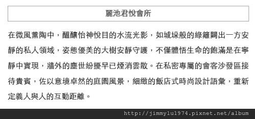 [竹北科一] 總太地產「總太雍河」公設透視參考圖(大樓) 2013-10-28 006 會客區介紹