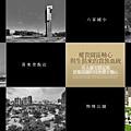 [竹北高鐵] 大城建設「大城有德」(大樓) 2013-11-19 012