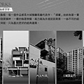 [竹北高鐵] 大城建設「大城有德」(大樓) 2013-11-19 018