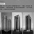 [竹北高鐵] 大城建設「大城有德」(大樓) 2013-11-19 017