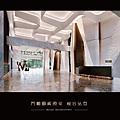[竹北高鐵] 大城建設「大城有德」(大樓) 2013-11-19 028