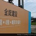 [新竹千甲] 金鋐建設「金鋐微美」(大樓)基地周遭環境 2013-11-25 001