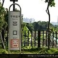 [新竹千甲] 金鋐建設「金鋐微美」(大樓)基地周遭環境 2013-11-25 011.jpg