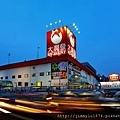 [新竹巨城] 正群建設「天青硯」(大樓) 2013-11-29 008 湳雅路大潤發