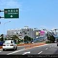 [新竹巨城] 正群建設「天青硯」(大樓) 2013-11-29 013 台68東西向快速道路