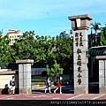 [新竹巨城] 正群建設「天青硯」(大樓) 2013-11-29 023 曙光國小