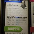 [竹北高鐵] 嘉璟建設「臻觀」(大樓) 2013-11-28 024.jpg