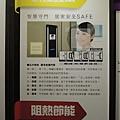 [竹北高鐵] 嘉璟建設「臻觀」(大樓) 2013-11-28 028.jpg