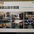 [竹北高鐵] 嘉璟建設「臻觀」(大樓) 2013-11-28 032.jpg