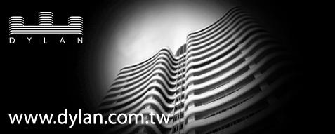 [竹北高鐵] 岱嵐創建-岱倫建設「岱嵐iLAND」(大樓) 2013-12-12 003