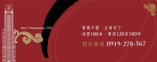 [廣告] 遠雄建設「遠雄九五」(大樓) 2013-12-12 001.jpg